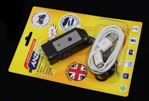 cas hp di motor anzena original-motor usb charger